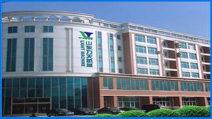 2006.02 Shandong Litian Machinery Equipment Co. ...