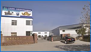 2009.05 Jinan Zhenno Machinery Co., Ltd.'s facto...