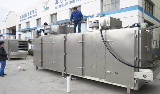 Compact design, high heating efficiency, good sealing structure, less heat loss