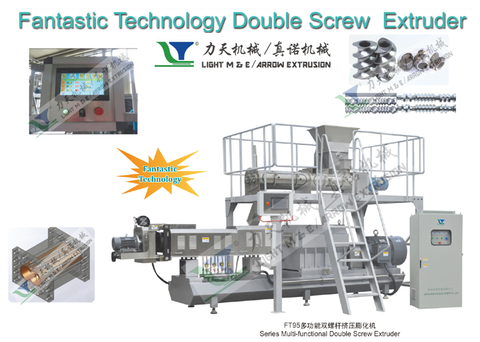 Do You know How to Choose The Right Aquatic Feed Extruder?